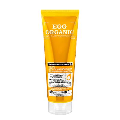 Яичный био-шампунь для волос