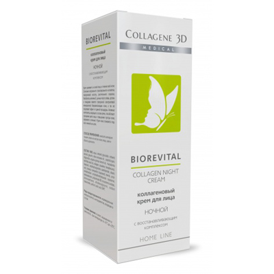������������ ���� ��� ���� � ����������������� ���������� biorevital (������) medical collagene (Medical Collagene)