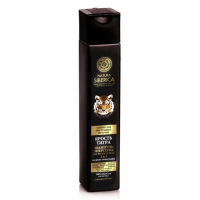 Шампунь-энергетик для волос и тела 2в1 для мужчин ярость тигра natura siberica