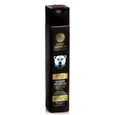 Гель для душа бодрящий для мужчин белый медведь natura siberica
