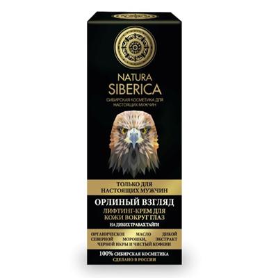 Лифтинг-крем для кожи вокруг глаз для мужчин орлиный взгляд natura siberica