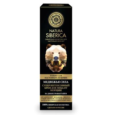 Крем для лица от морщин для мужчин медвежья сила natura siberica