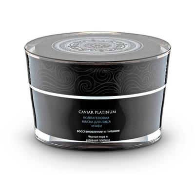 Маска для лица и шеи коллагеновая caviar platinum natura siberica 086-0-32987