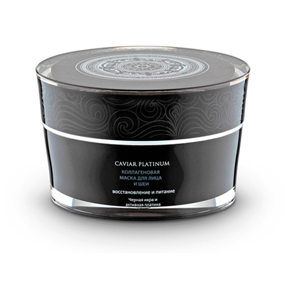 ����� ��� ���� � ��� ������������ caviar platinum natura siberica (NATURA SIBERICA)