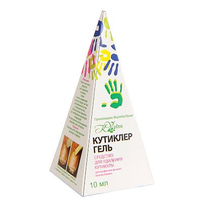 Гель для удаления кутикулы (пирамидка) 10 мл кутиклер