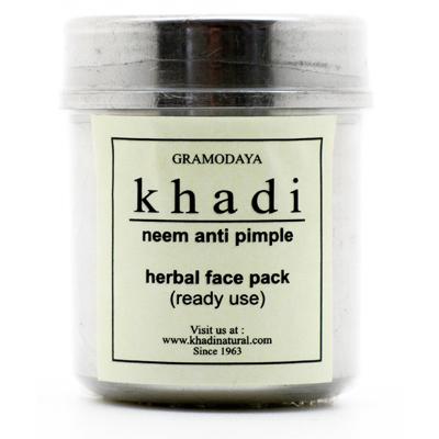Сухая антисептическая маска-убтан для лица с нимом indian khadi (Indian Khadi)