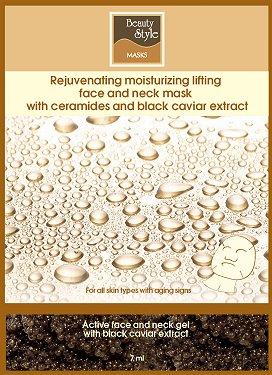 Омолаживающая увлажняющая лифтинг-маска для лица с керамидами и экстрактом черной икры beauty style (Beauty Style)