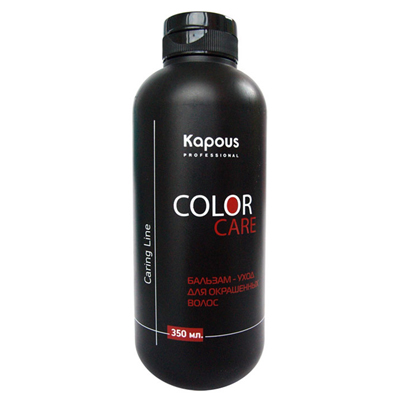 Бальзам-уход для окрашенных волос color care kapous professional краска для волос kapous professional lotion for connection of hair color revoltion