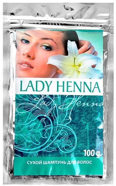 Сухой шампунь для волос lady henna aasha