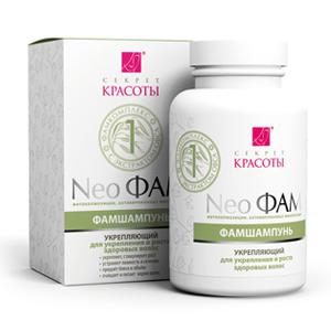Neo фамшампунь №1 для укрепления и роста здоровых волос биобьюти недорого