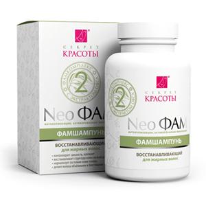 Neo фамшампунь №2 восстанавливающий для жирных волос биобьюти недорого
