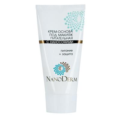 Крем-основа под макияж питательная с наносомами нанодерм (НаноДерм)