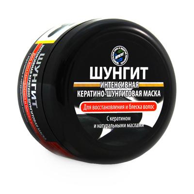 Интенсивная кератино-шунгитовая маска для восстановления и блеска волос шунгит