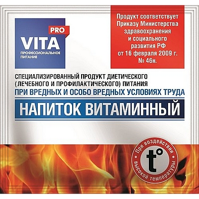 Напиток витаминный (абрикос) 12 г. леовит
