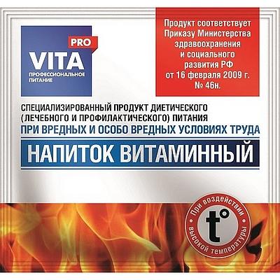 Напиток витаминный (малина) 12 г. леовит