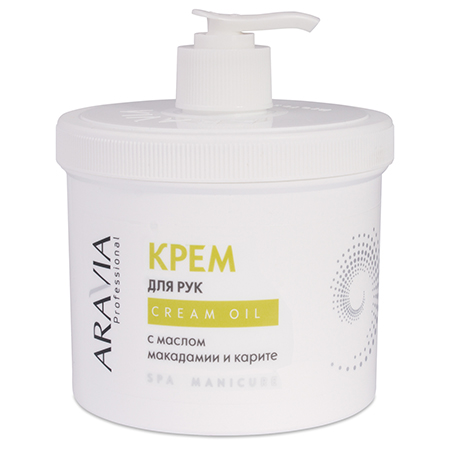 Крем для рук cream oil с маслом макадамии и карите aravia professional 4004