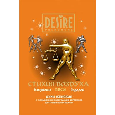 ���� ������� � ���������� ������ ���� desire (���������)
