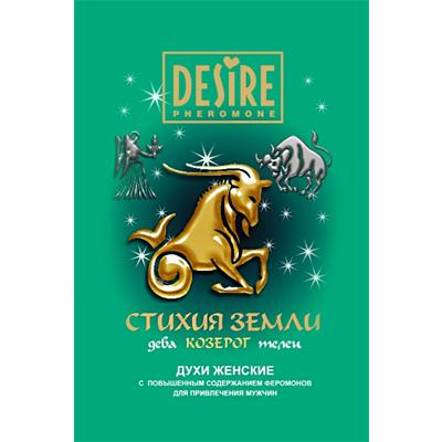���� ������� � ���������� ������ ������� desire (���������)