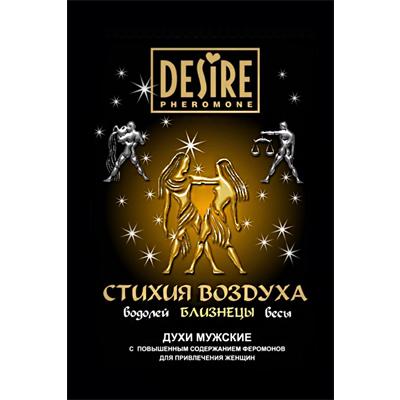 ���� ������� � ���������� ������ �������� desire (���������)
