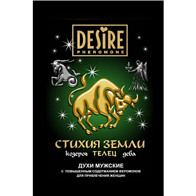 ���� ������� � ���������� ������ ����� desire (���������)