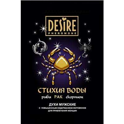 ���� ������� � ���������� ������ ��� desire (���������)
