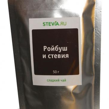Сладкий чай ройбуш и стевия stevia
