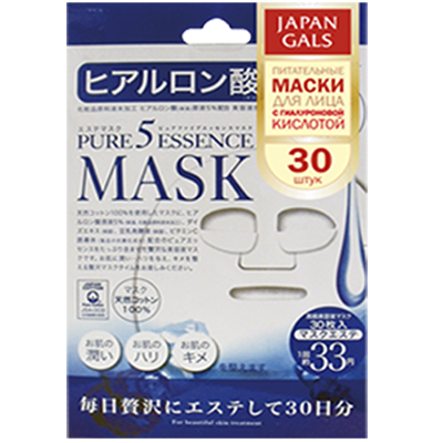 Маска с гиалуроновой кислотой pure5 essential japan gals japan gals маска с плацентой pure5 essential маска с плацентой pure5 essential 1 шт