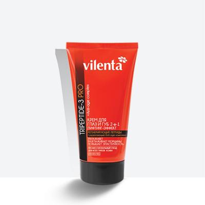 Крем для глаз и губ 2 в 1 лифтинг эффект vilenta (Vilenta)
