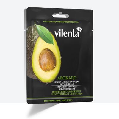 Моделирующая маска для лица авокадо vilenta подарочный набор косметических масок для лица фруктовая серия vilenta