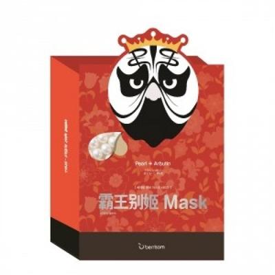Тканевая маска peking opera с протеинами жемчуга король berrisom (Berrisom)