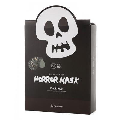 Тканевая маска horror с экстрактом черного риса череп berrisom (Berrisom)