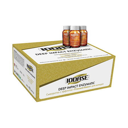 Сыворотка для тела против жировых отложений (для женщин) «iodase deep impact enzymatic»  недорого