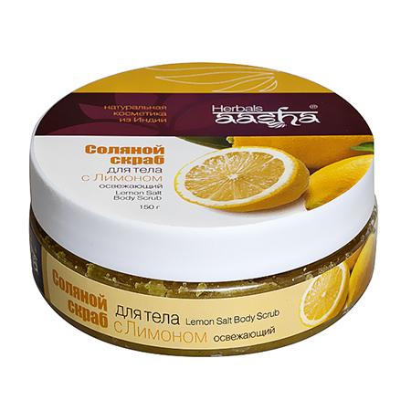 Соляной скраб для тела с лимоном освежающий aasha herbals (ААША)