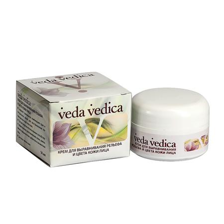 Крем для выравнивания рельефа и цвета кожи лица veda vedica (ААША)
