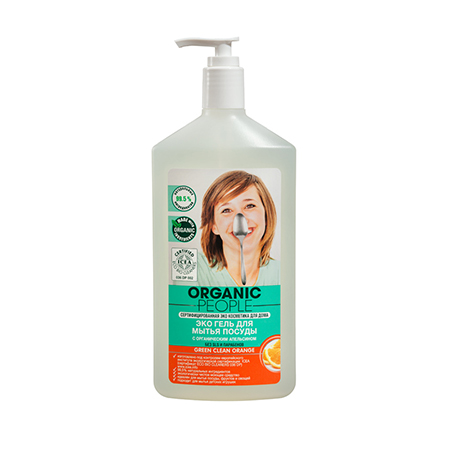 ��� ���� ��� ����� ������ � ������������ ���������� green clean orange organic people (Organic People)