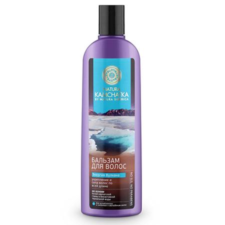 Бальзам для волос энергия вулкана kamchatka natura siberica