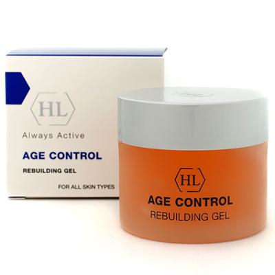����������������� ���� age control holy land (Holy Land)