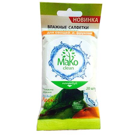 Влажные антибактериальные салфетки для очистки овощей и фруктов mako clean