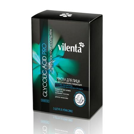 Подарочный набор косметических масок 25+ glycolic acid pro vilenta