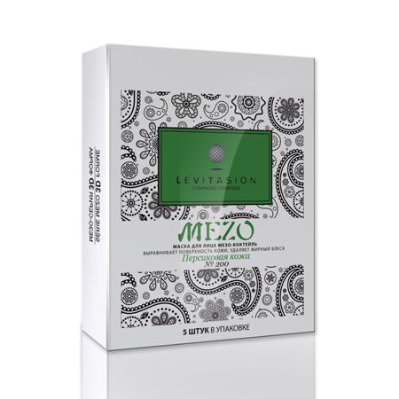 Подарочный набор косметологических масок для лица мезо-коктейль №200 levitasion МПН0200