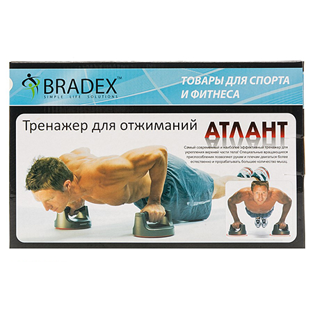 �������� ��� ��������� ������ bradex (Bradex)