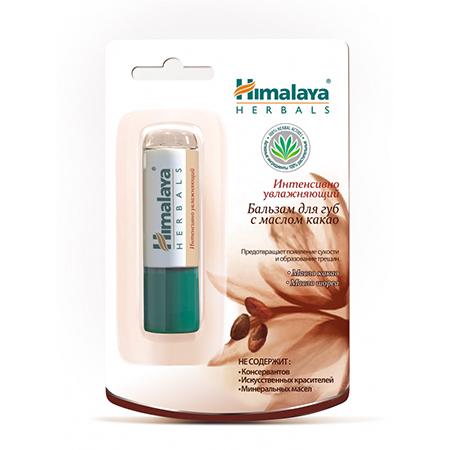 Интенсивно увлажняющий бальзам для губ с маслом какао himalaya (Himalaya)