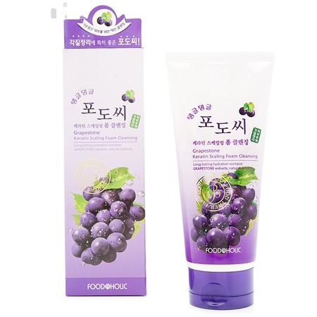 Очищающая пенка для умывания с натуральным экстрактом виноградных косточек foodaholic (FoodaHolic)