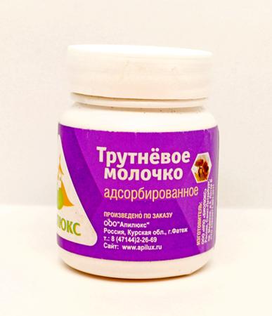 Трутневое молочко Апилюкс - купить за 320 р. в Москве - Deoshop.ru