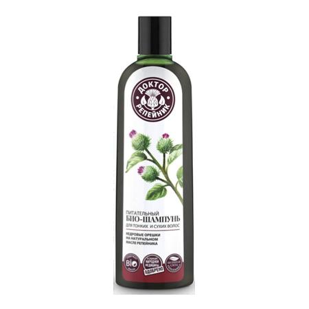 Питательный био-шампунь для тонких и сухих волос кедровые орешки доктор репейник (Доктор Репейник)