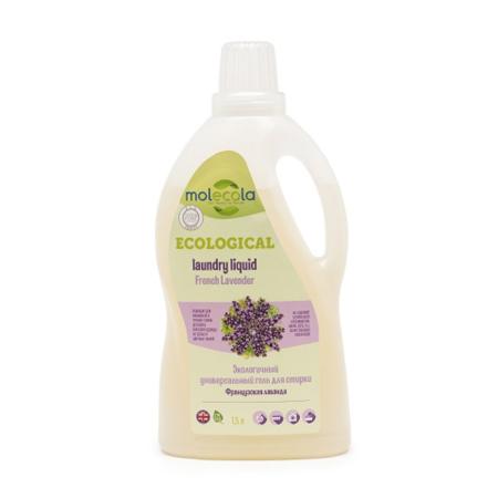 Гель универсальный для стирки french lavender французская лаванда экологичный molecola