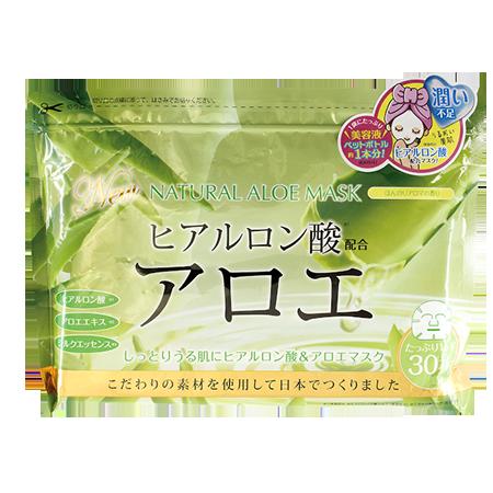 Курс натуральных масок для лица с экстрактом алоэ 30 шт japan gals (Japan Gals)