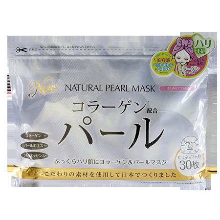 цены Курс натуральных масок для лица с экстрактом жемчуга 30 шт japan gals