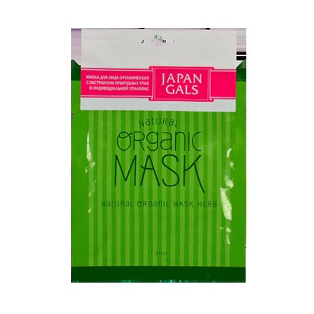 Маска для лица органическая с экстрактом природных трав japan gals (Japan Gals)