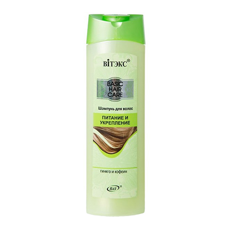 Шампунь для волос питание и укрепление белита - витекс